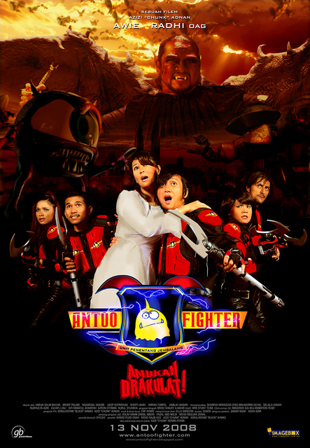 antoo_fighter_poster_2008_01.jpg