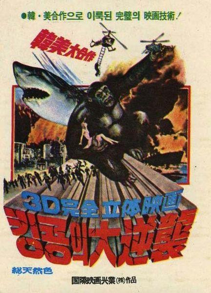 ape_poster_1976_01.jpg