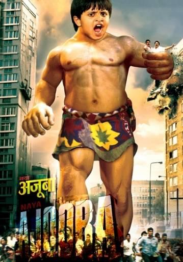 athisayan_poster_2007_01.jpg