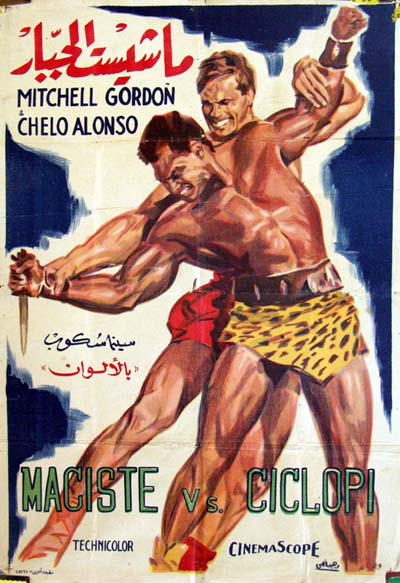 atlas_in_the_land_of_the_cyclops_poster_1961_01.jpg