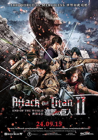 attack_on_titan_part_2_poster_2015_02.jpg