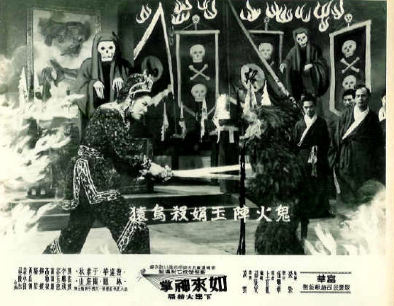 buddhas_palm_part_2_poster_1964_01.jpg