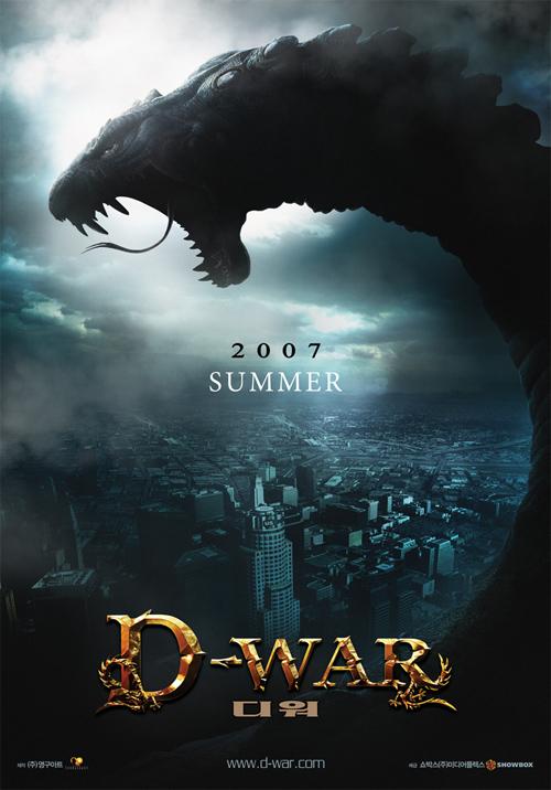 d-war_poster_2007_02.jpg