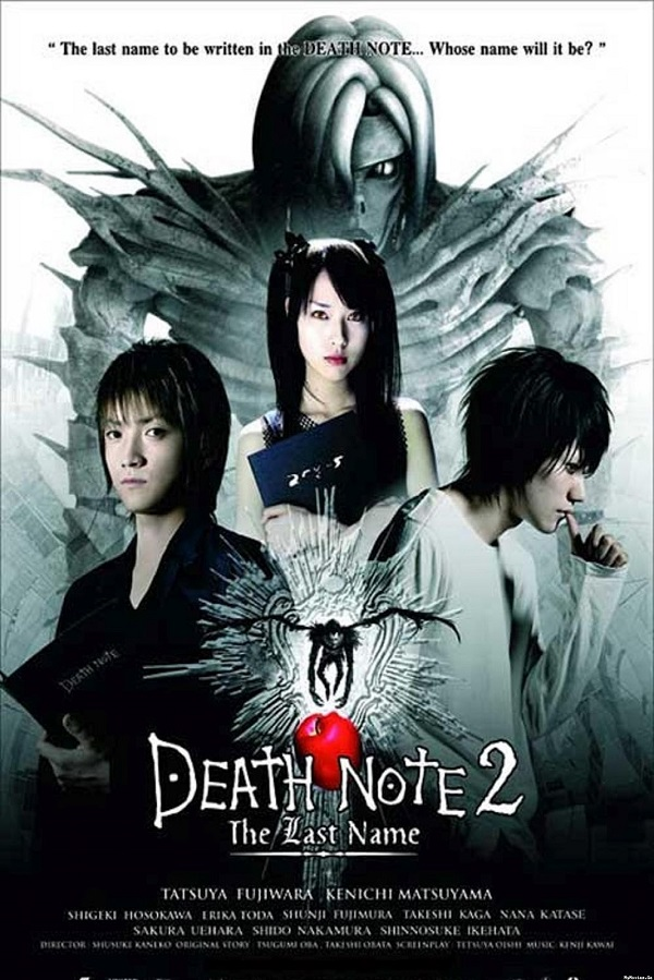 death_note_2_the_last_name_poster_2006_01.jpg