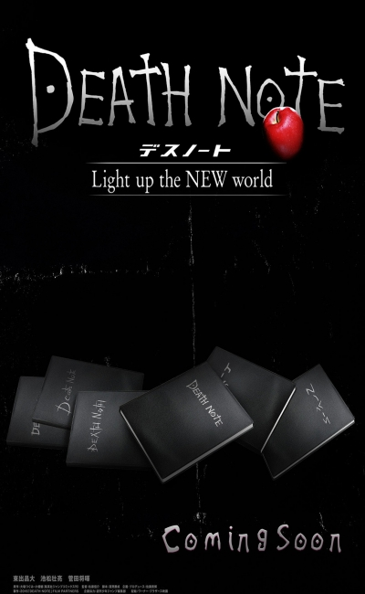 death_note_light_up_the_new_world_poster_2016_03.jpg