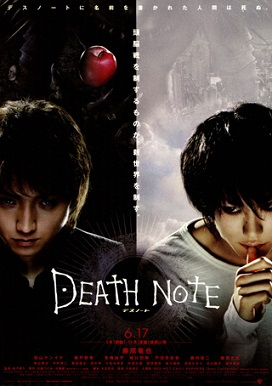death_note_poster_2006_01.jpg