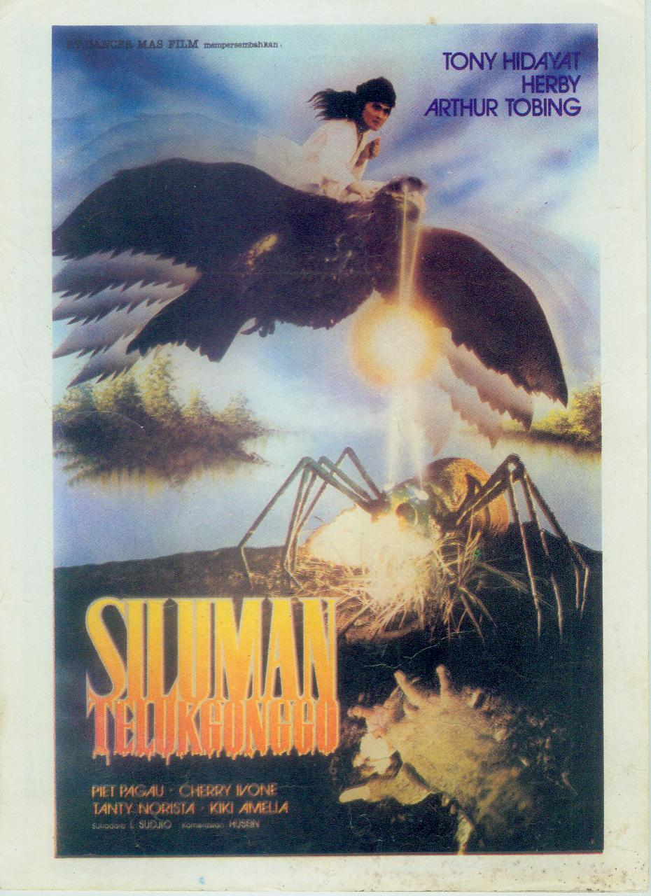 demon_of_gonggo_gulf_poster_1988_01.jpg
