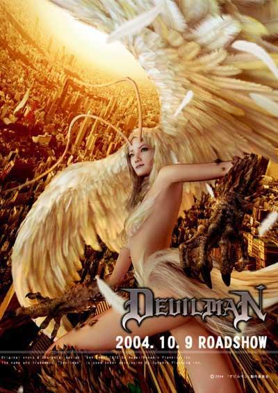 devilman_poster_2004_01.jpg