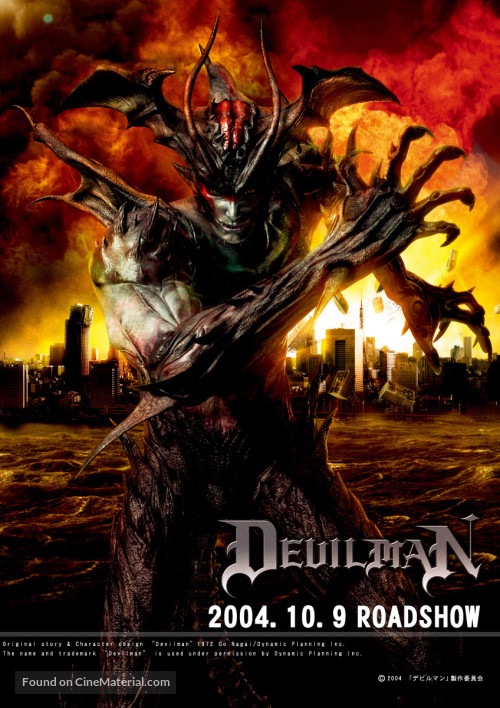 devilman movie - photo #14