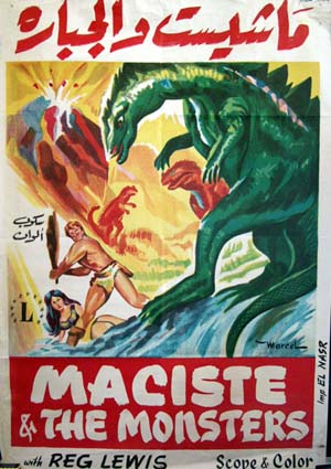 fire_monsters_against_the_son_of_hercules_poster_1962_02.jpg