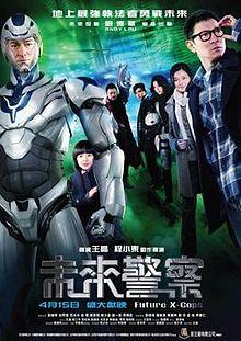 future_x-cops_poster_2010_01.jpg