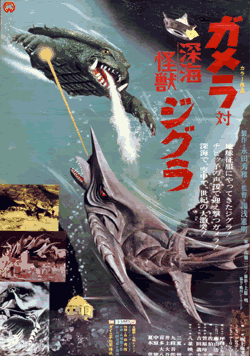 gamera_vs_zigra_poster_1971_03.jpg
