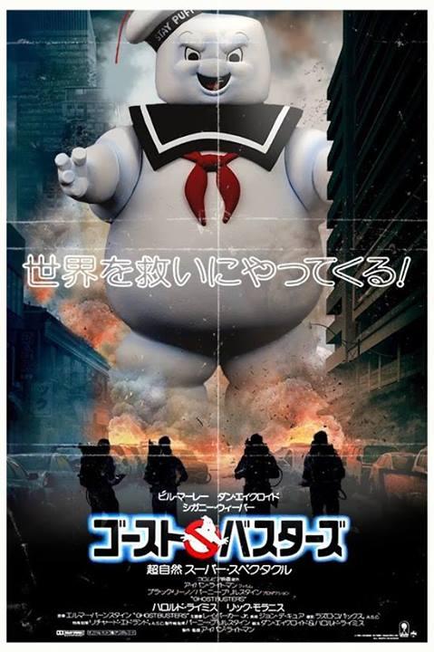 ghostbusters_poster_1984_02.jpg
