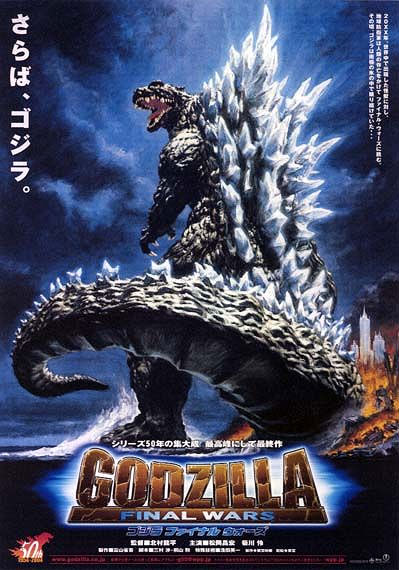 godzilla_final_wars_poster_2004_02.jpg