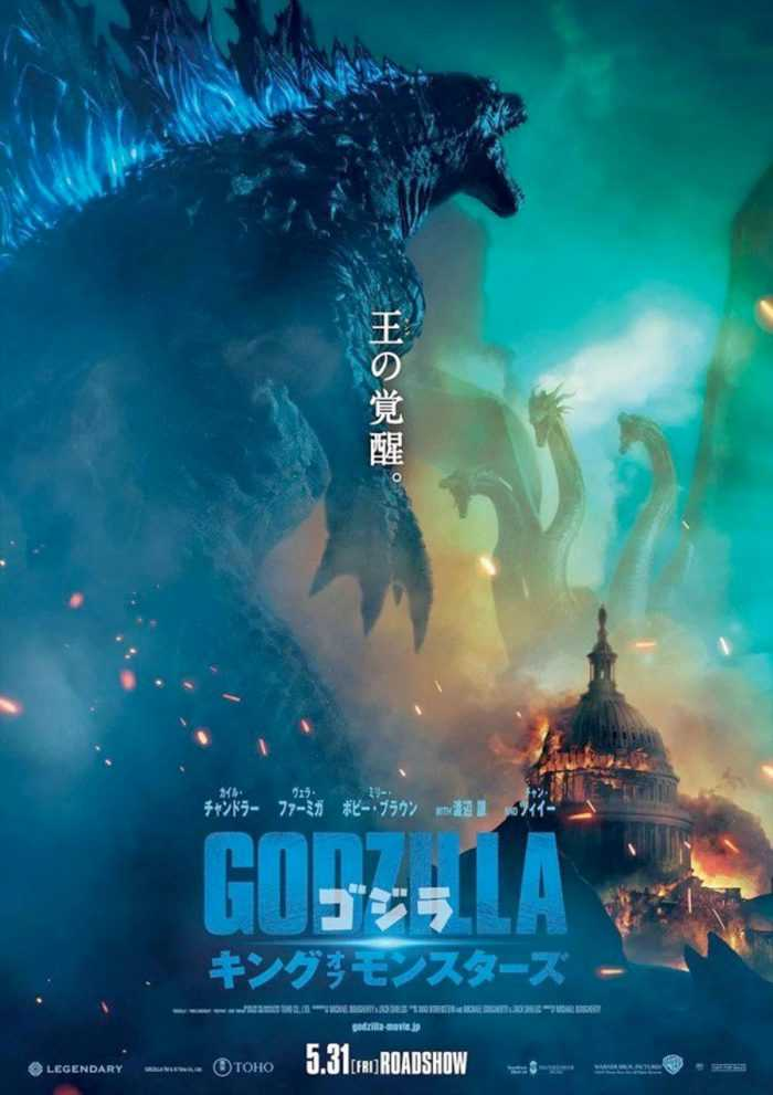 godzilla_king_of_the_monsters_poster_2019_01.jpg