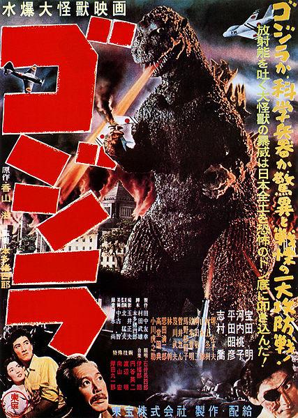 godzilla_poster_1954_01.jpg