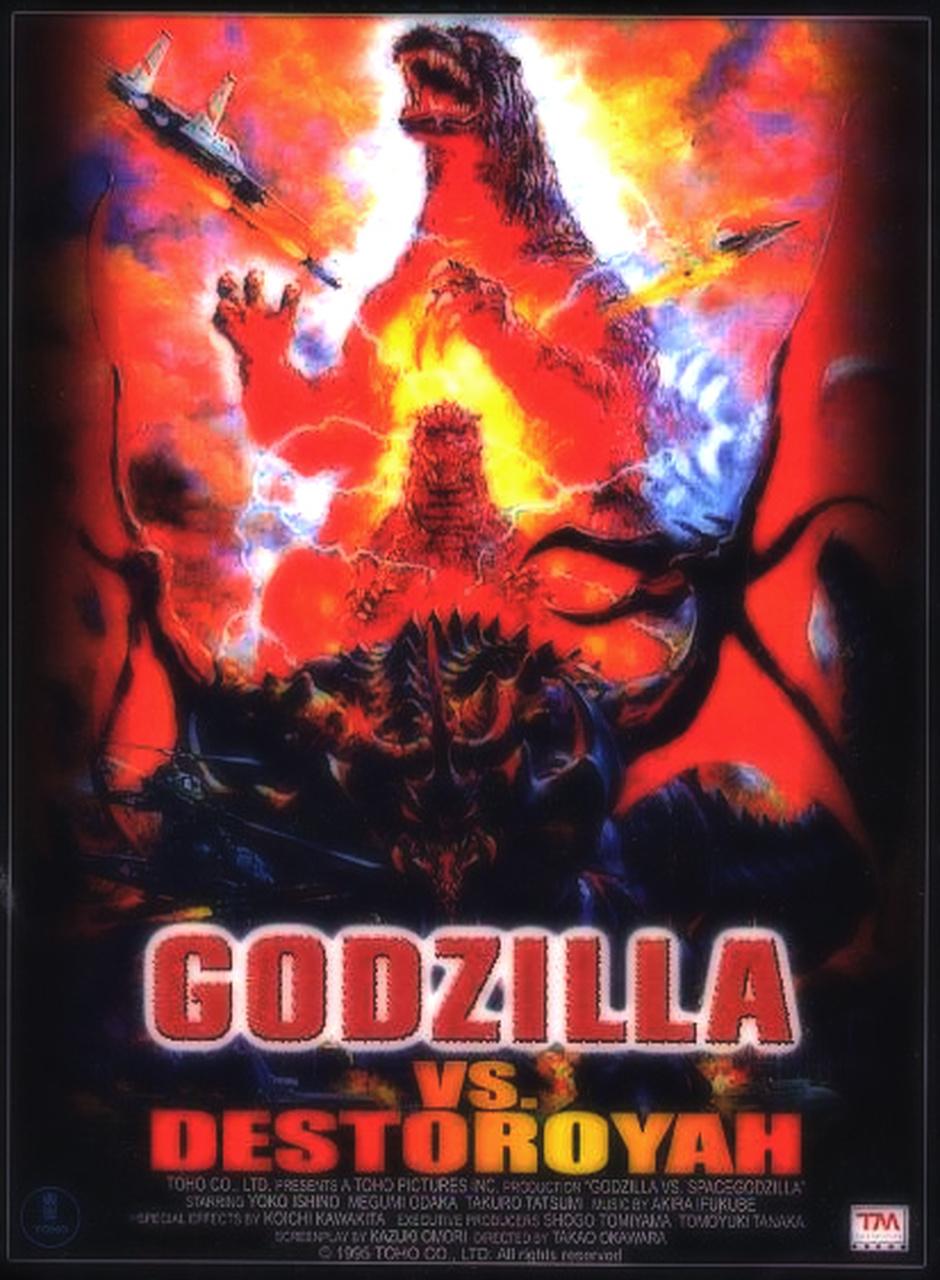 godzilla_vs_destoroyah_poster_1995_02.jpg