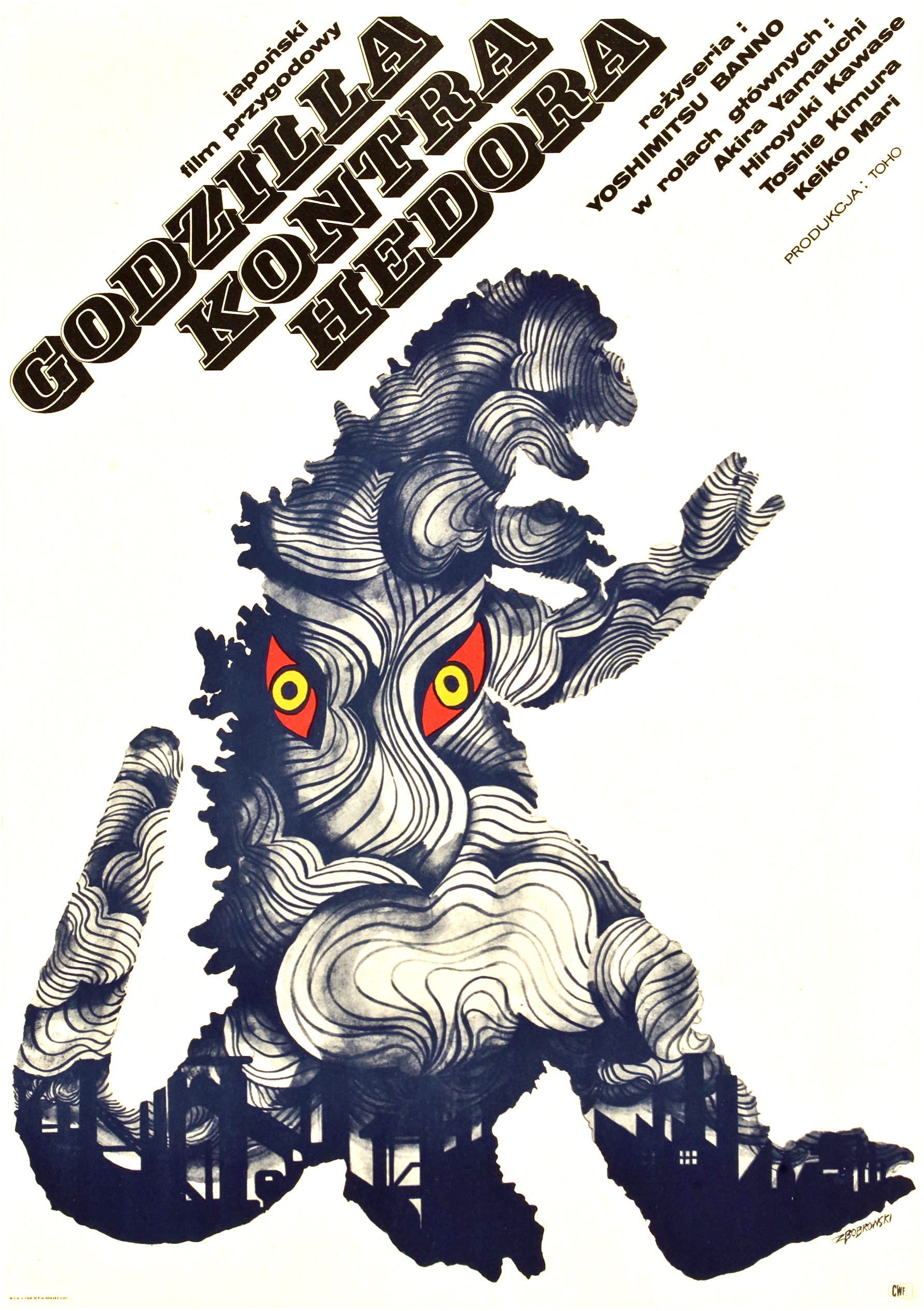 godzilla_vs_hedorah_poster_1971_04.jpg