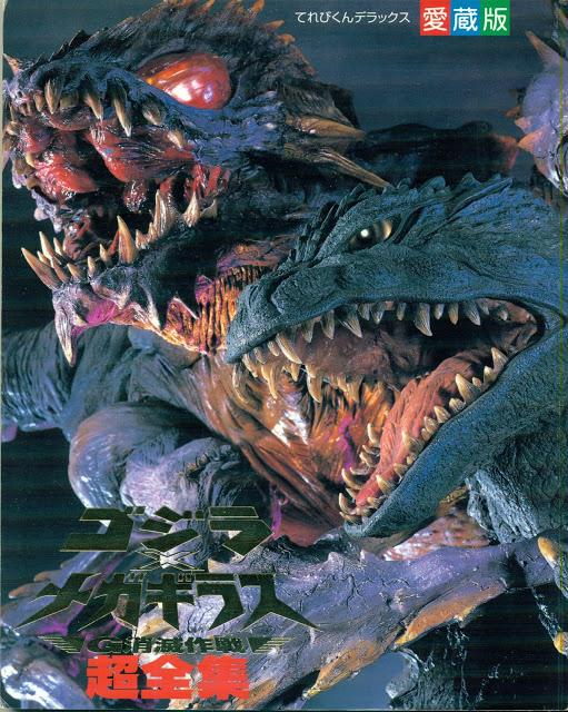 enemies godzilla rodan humanity film godzilla vs megaguirus 2000 fromGodzilla 2000 Vs Megaguirus