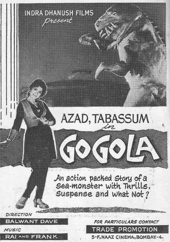 gogola_poster_1966_01.jpg
