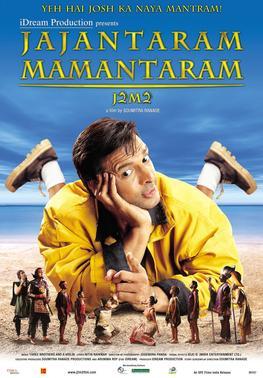 jajantaram_mamantaram_poster_2003_01.jpg