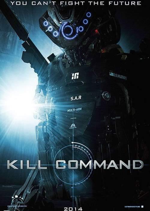 kill_command_poster_2016_01.jpg