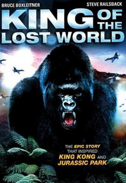 king_of_the_lost_world_poster_2005_01.jpg