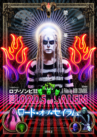 lords_of_salem_poster_2013_01.jpg