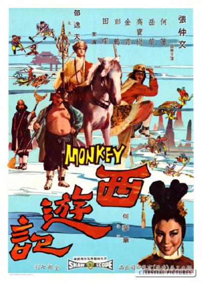 monkey_goes_west_poster_1966_01.jpg