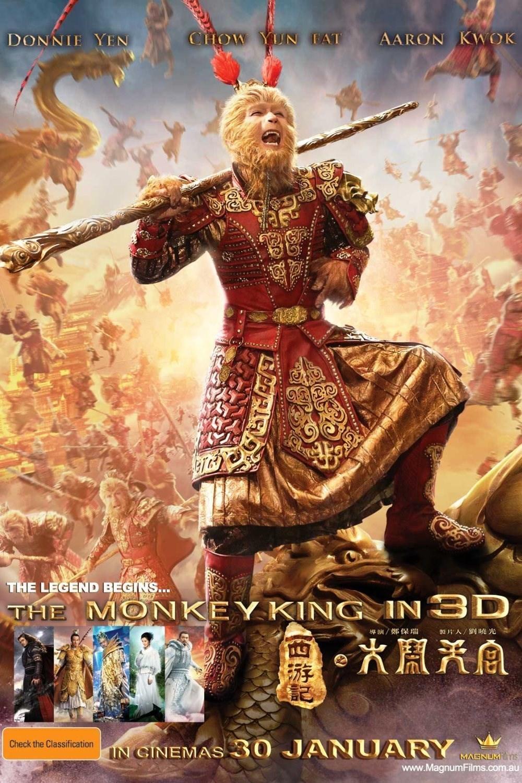 monkey_king_poster_2014_03.jpg