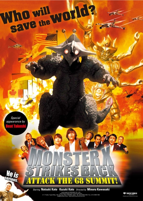 monster_x_strikes_back_attack_the_g8_summit_poster_2008_01.jpg