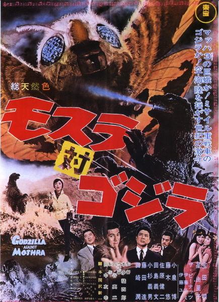 mothra_vs_godzilla_poster_1964_01.jpg