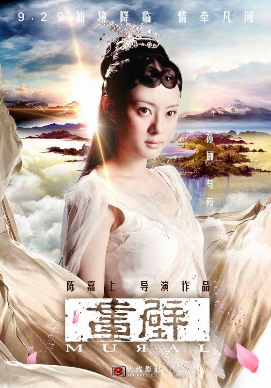 mural_poster_2011_02.jpg