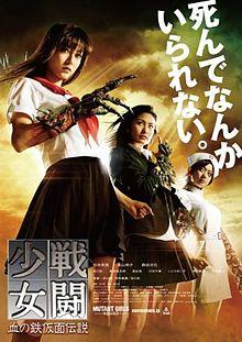 mutant_girls_squad_poster_2010_01.jpg