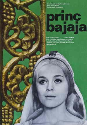 prince_bajaja_poster_1971_01.jpg