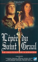 quest_for_the_mighty_sword_poster_1990_01.jpg