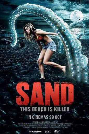 sand_poster_2015_01.jpg