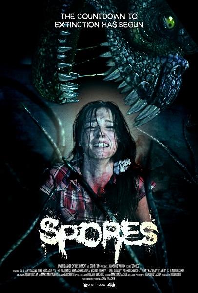 spores_poster_2011_01.jpg