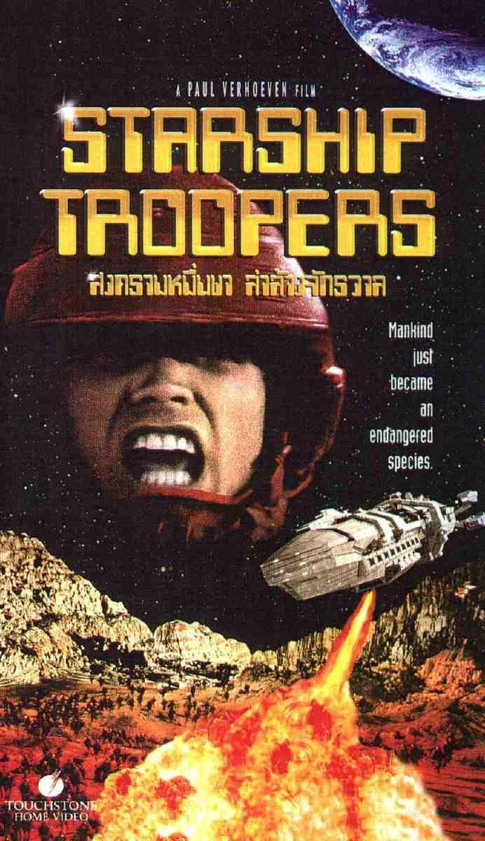 starship_troopers_poster_1997_05.jpg