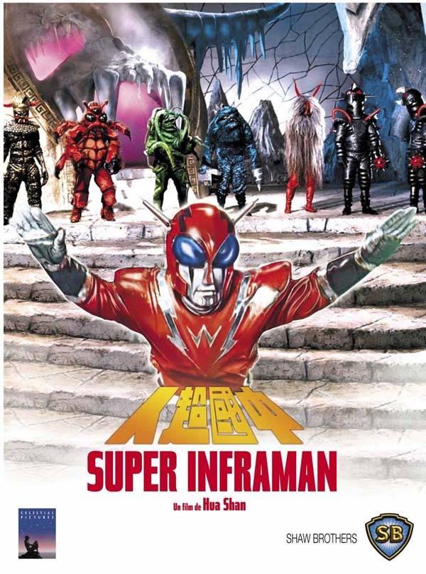 super_inframan_poster_1975_06.jpg