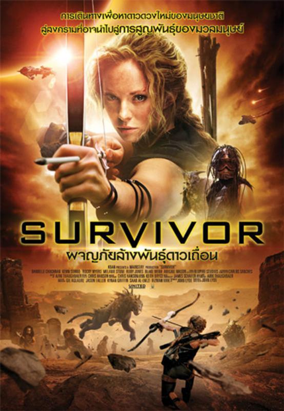 survivor_poster_2014_01.jpg