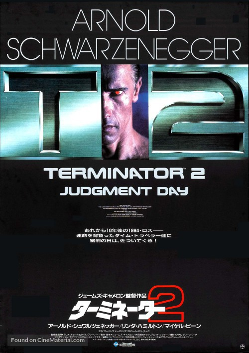 terminator_2_judgment_day_poster_1991_04.jpg
