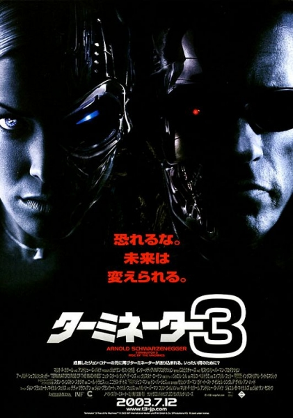 terminator_3_rise_of_the_machines_poster_2003_03.jpg
