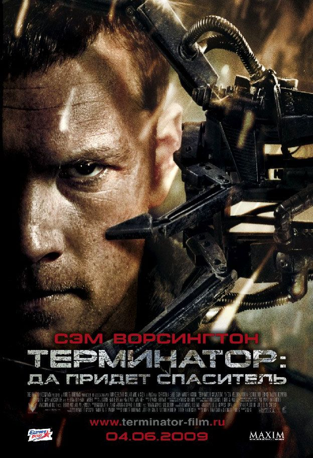 terminator_salvation_poster_2009_08.jpg