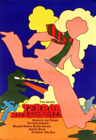 terror_of_mechagodzilla_poster_1975_03.jpg