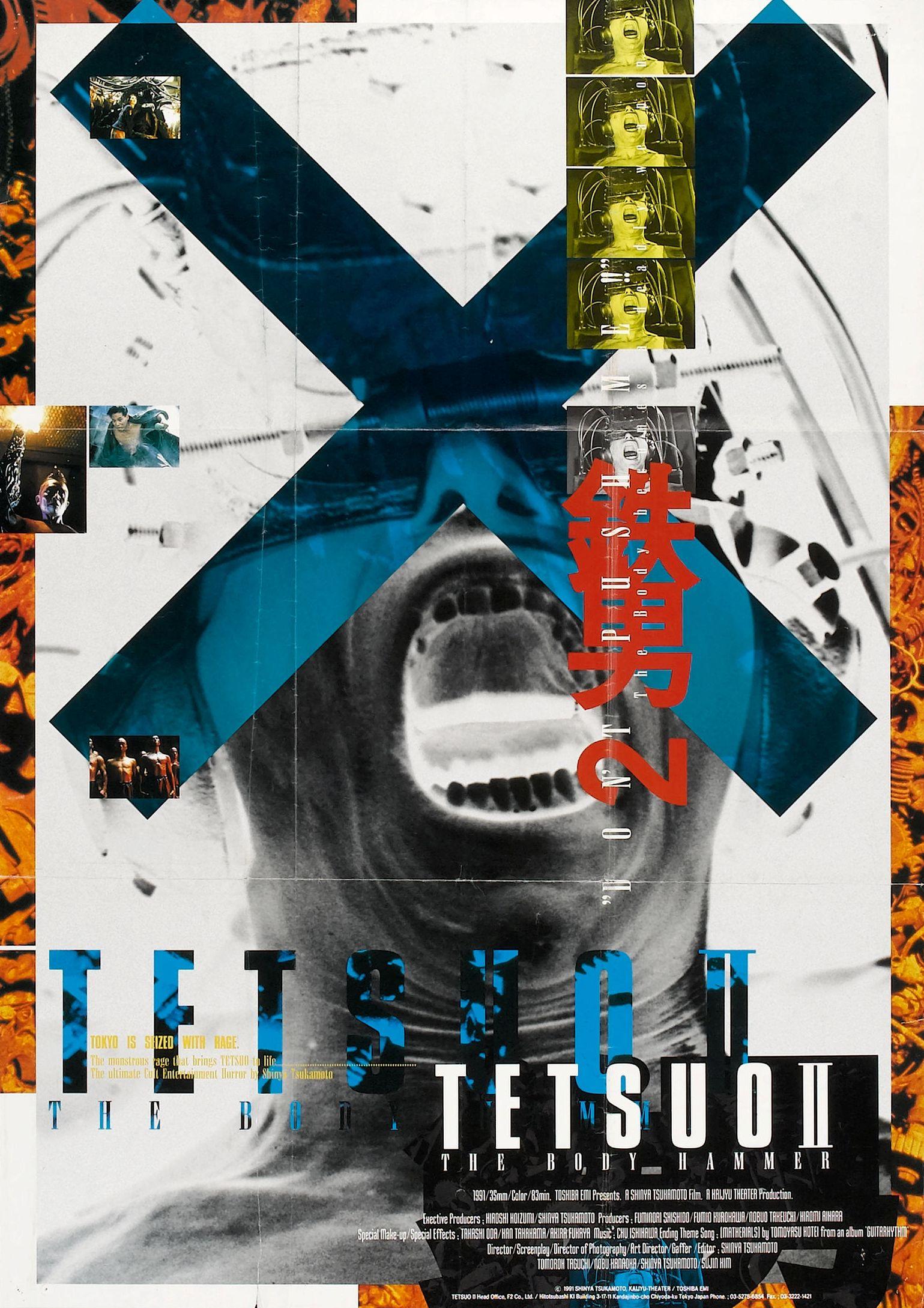 tetsuo_2_body_hammer_poster_1992_01.jpg
