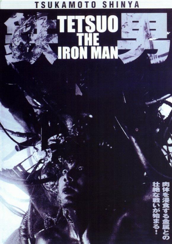 tetsuo_the_iron_man_poster_1989_01.jpg