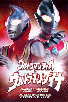 ultraman_tiga_and_ultraman_dyna_warriors_of_the_star_of_light_poster_1998_02.jpg