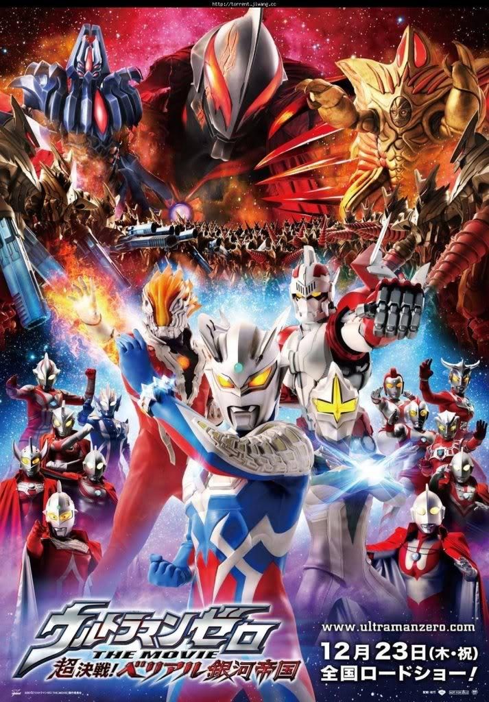 ultraman_zero_the_movie_super_deciding_fight_the_belial_galactic_empire_poster_2010_02.jpg