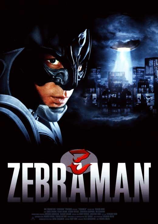 zebraman_poster_2004_01.jpg